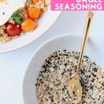 everything bagel seasoning in bowl with gold spoon